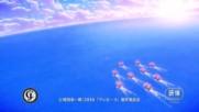 [h3ady] One Piece Film: Gold [ 2 част ] [ Бг Субс ]