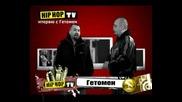 Интервю с Гетомен в студиото на Хип Хоп Тв