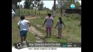 Деца подпалиха възрастна жена