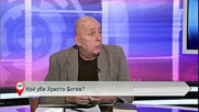Кой уби Христо Ботев?