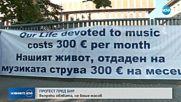 Пореден протест в Българското национално радио