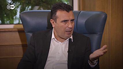 """Зоран Заев: """"Нямаме никакви претенции към България - нито териториални, нито малцинствени"""""""