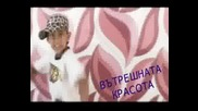 Методи И Яшарка - Шарен Свят