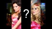 Женското Трио на Бик - Преслава, Елена и ? Очаквайте скоро !