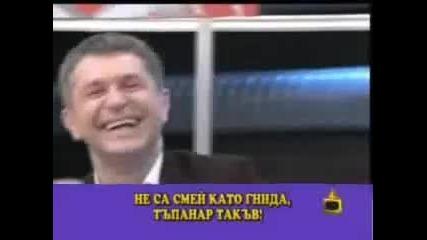 Див селянин звъни при Милен Цветков