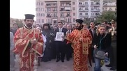 Димитров ден в Солун Agiоs Demetrios изкарване на златната икона от катакобмите и носенето в църква