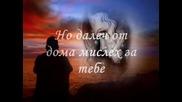 Salut - Joe Dassin (превод)