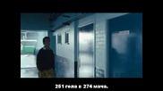 Проклетият Лийдс Юнайтед ( The Damned United 2009 ) - Целия филм