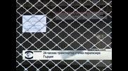 24-часова транспортна стачка парализира Гърция