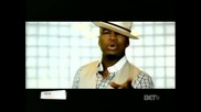 Plies Feat. Ne-Yo - Bust It Baby Pt. 2 (ВИСОКО КАЧЕСТВО)