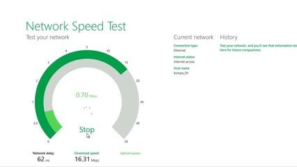 Как да видите колко ви е бърз интернета