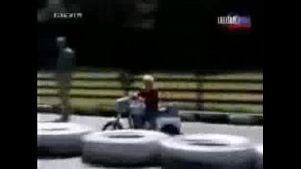 Детски jackass (смях)