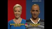 Блиц - Кольо Гилъна и Валя Войкова - Господари на ефира 21.12.2010