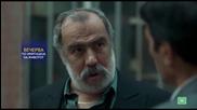Справедливостта на Кара - тази вечер по тв 7 - България- Епизод 79 (от 30.еп)
