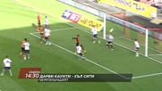 Футбол: Дарби Каунти – Хъл Сити на 14 май по Diema Sport