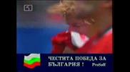 Usa94 - България - Германия (2:1)