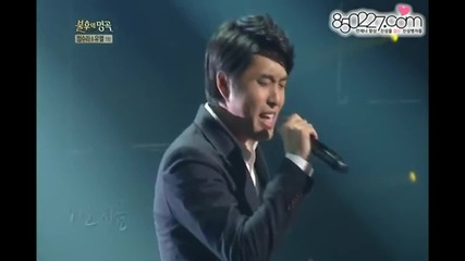 Monday Kiz - Just the way you are now 130928 Immortal song 2