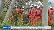 Жертвите на труса в Япония вече са 30
