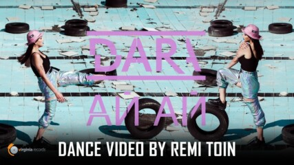DARA - Ai Ai (Dance Video) by Remi Toin