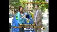 ! Разделното Сметосъбиране - Господари На Ефира, 18.06.2008 !