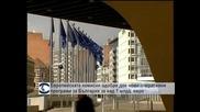 Европейската комисия одобри две нови оперативни програми за България за над 1 млрд. евро