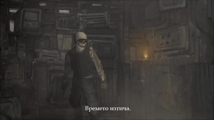 Megadeth - The Threat Is Real - превод/translation