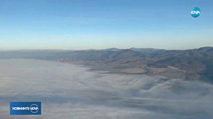 Липсата на вятър предизвика замърсяване на въздуха в няколко града