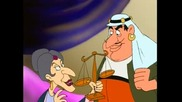 Анимация Али Баба и 40 - те Разбойника Бг Аудио Част 1 - 3