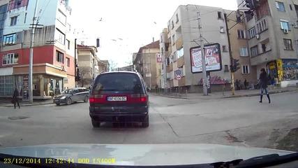 Да си прелетиш на червен светофар.