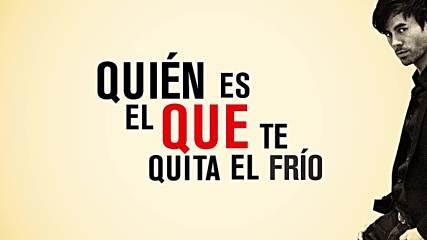 2о16! Enrique Iglesias ft. Wisin - Duele El Corazon ( Аудио + текст )
