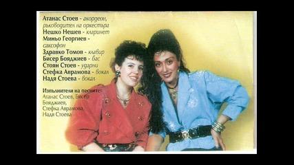 орк. Канарите - Стамболово'94