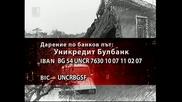 Да помогнем на пострадалите хора от село Бисер!