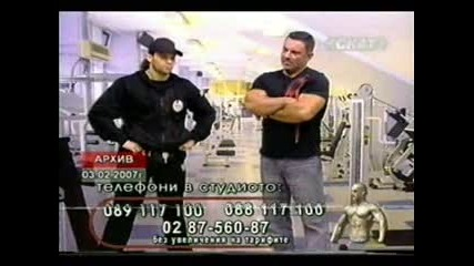 Фитнес със Недик