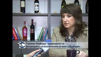 Консумацията на вино в България расте, износът също