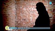 """""""Къси разкази"""": Опитна измамница оплете десетки мъже в любовните си мрежи (ВИДЕО)"""