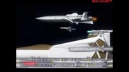 Toward The Terra (2007) Епизод 23,24 bg sub - Финал!