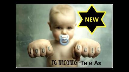 Pg Records - Ti i Az