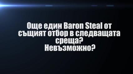 Baron Steal - Два пъти в 2 последователни игри? Невъзможно?