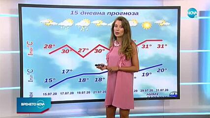 Прогноза за времето (16.07.2020 - обедна емисия)