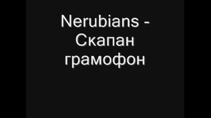 Nerubians - Скапан Грамофон