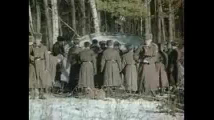 Падане на Нло в Росия