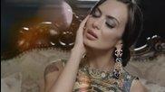 • 2о14 • Лияна - Избягай [ Официално Видео]