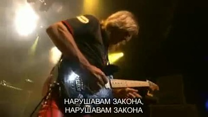 Judas Priest - Breaking The Law (превод)