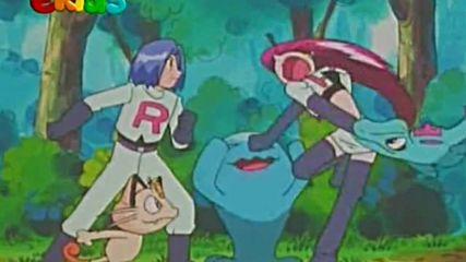 Pokemon - s03 ep35
