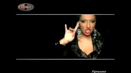 Babi Minune Narcisa ft Si Mr. Juve - Bairamuri Discoteci