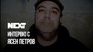 NEXTTV 046: Гост: Ясен Петров