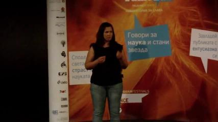 Виктория Чакалска - за Lsd - то и емоциите