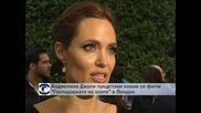 """Анджелина Джоли представи новия си филм """"Господарката на злото"""" в Лондон"""