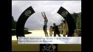 Ланс Армстронг ще загуби 7-те си титли в Обиколката на Франция