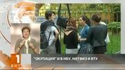Окупацията обхвана университетите в страната